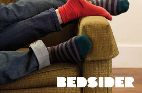 Bedsider 5 626px E1347472846590